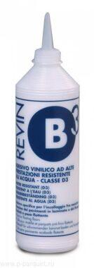 Однокомпонентный виниловый клей Vermeister Revin b3